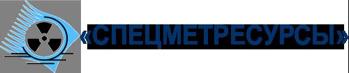 Прием металлолома, черных и цветных металлов в Мурманске - ООО «Спецметресурсы»
